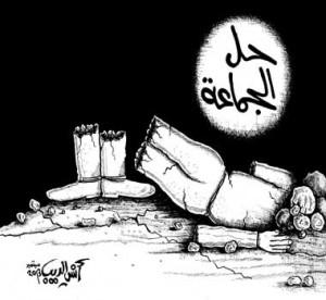 حل الجماعة - أنس الديب - الأهرام
