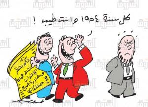 حل الجماعة - عمرو سليم