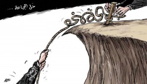 حل الجماعة - كاريكاتير