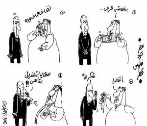 فلوس قطر كاريكاتير