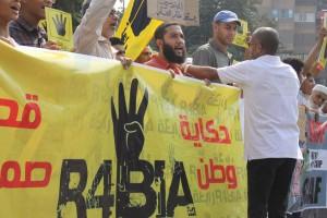 مظاهرات الإخوان في المهندسين في 27 سبتمبر 2013