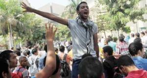 مظاهرات جامعة