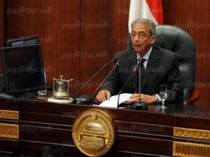 عمرو موسى في لجنة الخمسين