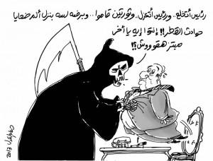 كاريكاتير حوادث القطر