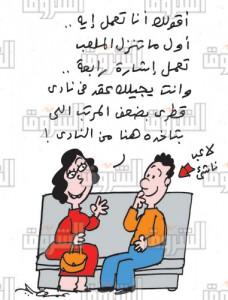 كريكاتير عمرو سليم