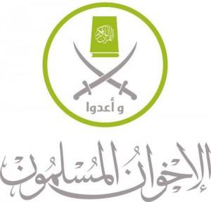شعار-الاخوان