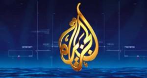 شعار الجزيرة الأزرق