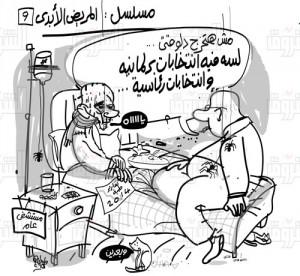 كاريكاتير وليد طاهر