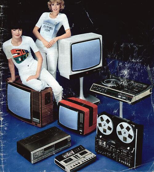 إعلان أجهزة تليفزيون ومعدات صوت  عام 1970