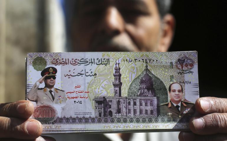 صورة السيسي على ورقة عملة 200 جنيه  مصطنعة  في القاهرة
