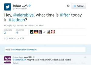 """صورة توضح كيفية الإستعلام عن موعد الإفطار بسؤال قناة """"العربية"""" عبر """"تويتر"""""""