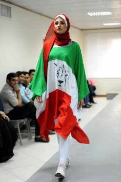 FASHION-IRAN-FBL-WC2014-BAN-SOCIETY