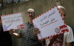 LEBANON-SOCIETY-HOMOSEXUALITY-RIGHTS