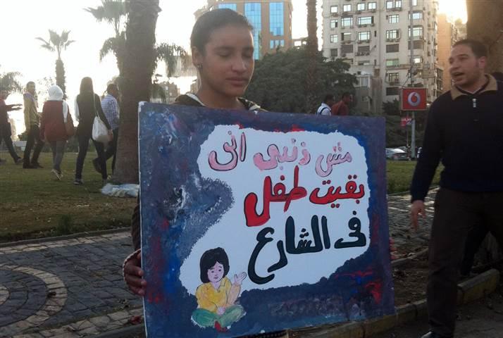 140805-egypt-street-kids-2-1030a_aa10b2243691f0ea41ecd501d195ebd5.nbcnews-ux-720-480
