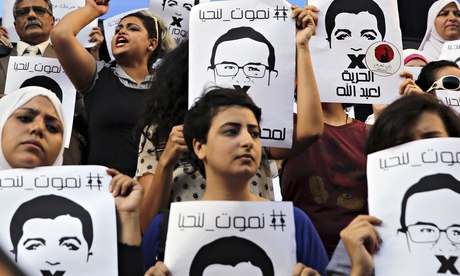 Cairo rally in support of detained journalists