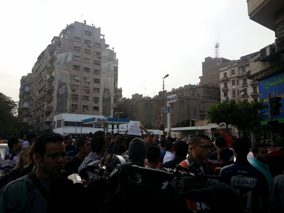 من المظاهرة