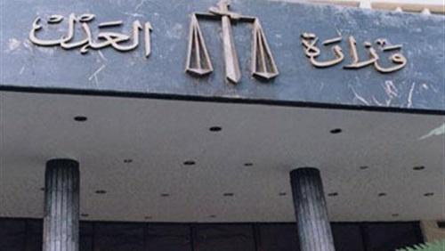 محكمة-جنايات-القاهرة