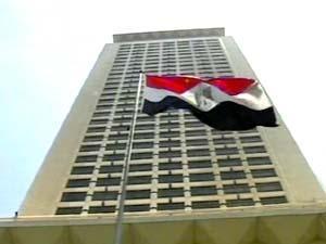 وزارة-الخارجية-المصرية