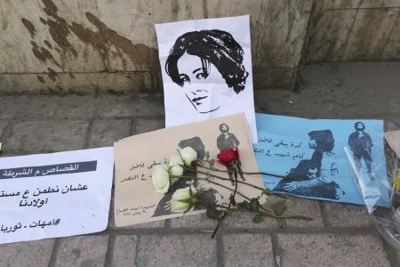 مصر تحيل لواء ومجندا بالشرطة للمحاكمة في مقتل شيماء الصباغ