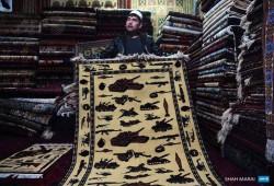 warcarpet