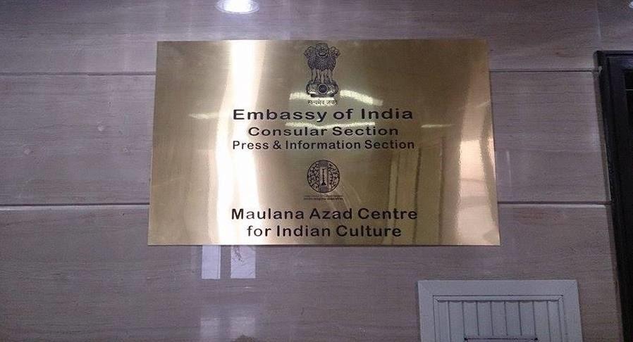 انتقل المركز الثقافي الهندي إلى الزمالك تاركا موقعه في شارع طلعت حرب حيث تأسس عام 1992