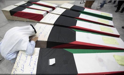 من تشييع  ضحايا الهجوم الانتحاري في الكويت أمس