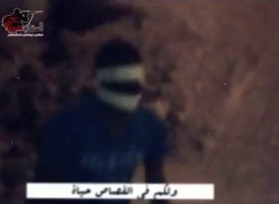 وليد طلقة كما ظهر في الفيديو الذي بثته العقاب الثوري