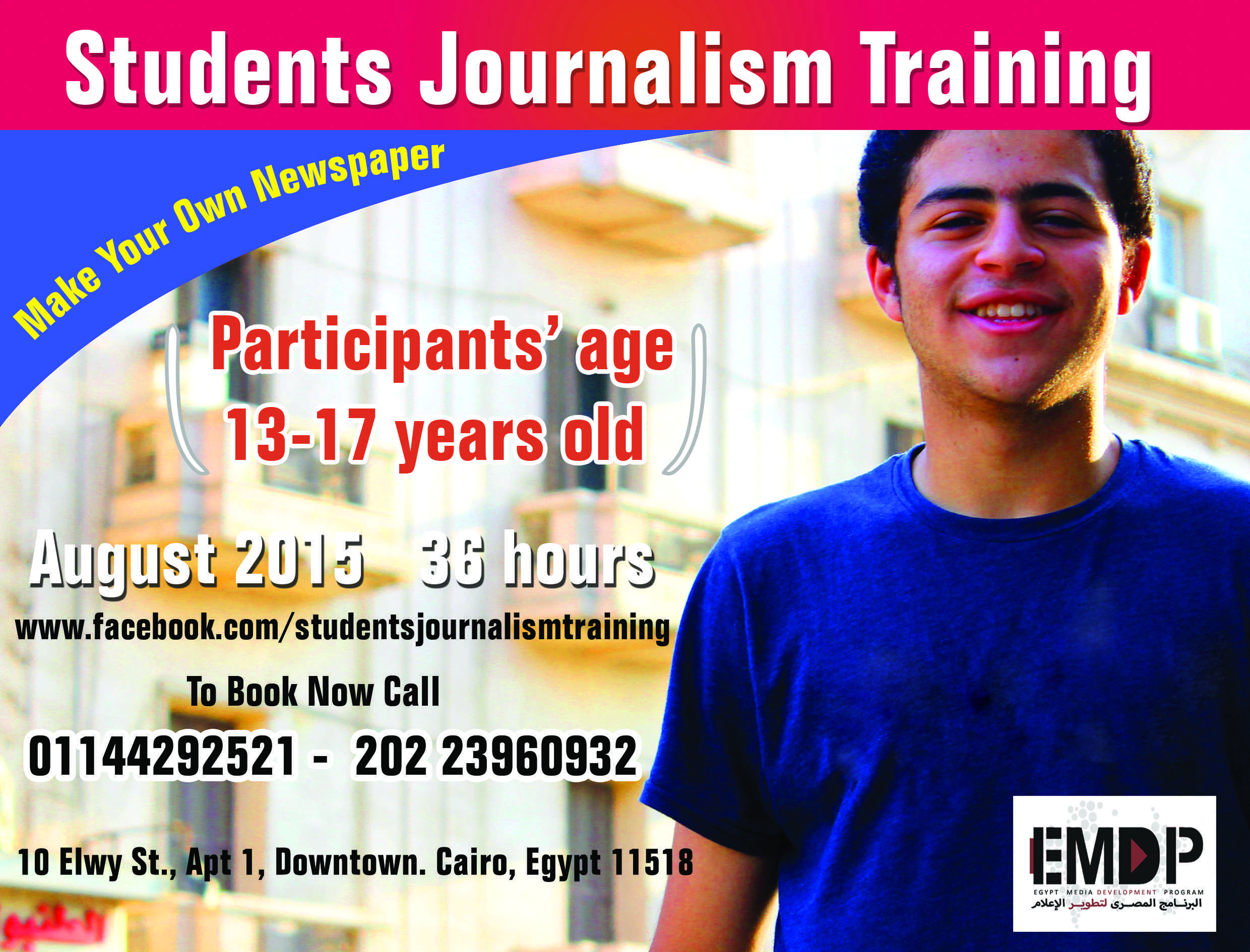 Student Journalism Training 2