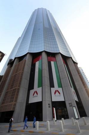 صورة من أرشيف رويترز لأشخاص يسيرون أمام مقر أربتك في أبوظبي.