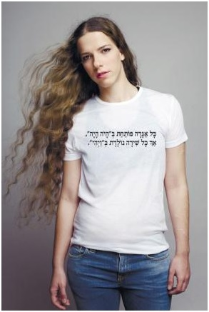 الشاعرة الإسرائيلية ليلا لهف