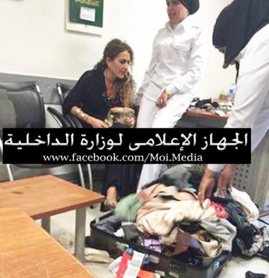 صورة نشرها الجهاز الإعلامي لوزارة الداخلية