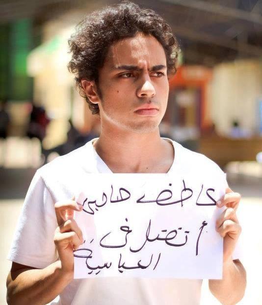 صورة من https://www.facebook.com/abanob.ussama