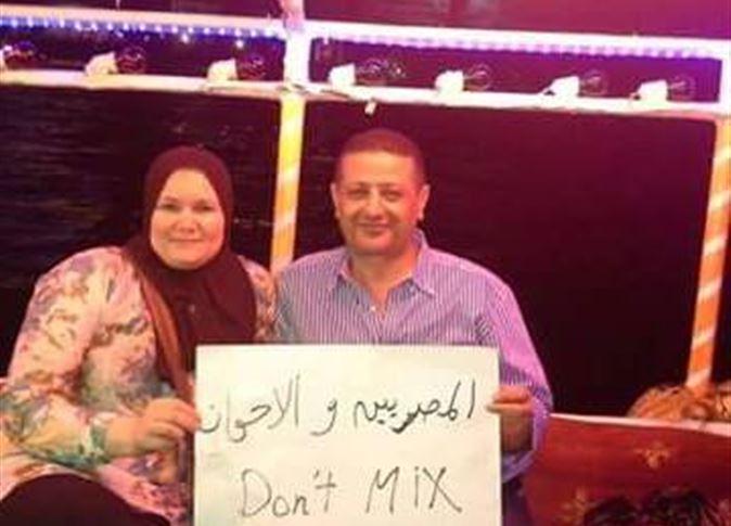 أشرف شحاتة وزوجته مها مكاوي - صورة من المصري اليوم