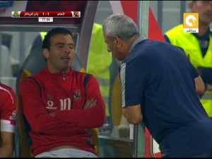 metab-ahly-yang