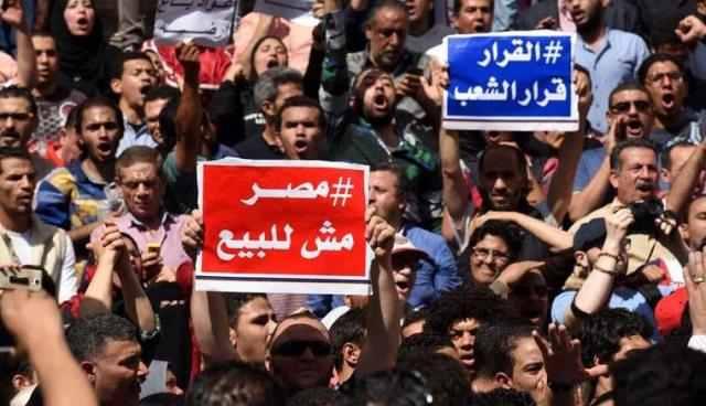 مظاهرات_الارض2112