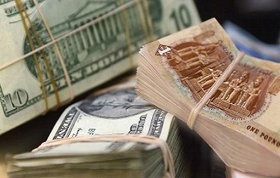 سعر-الدولار-اليوم
