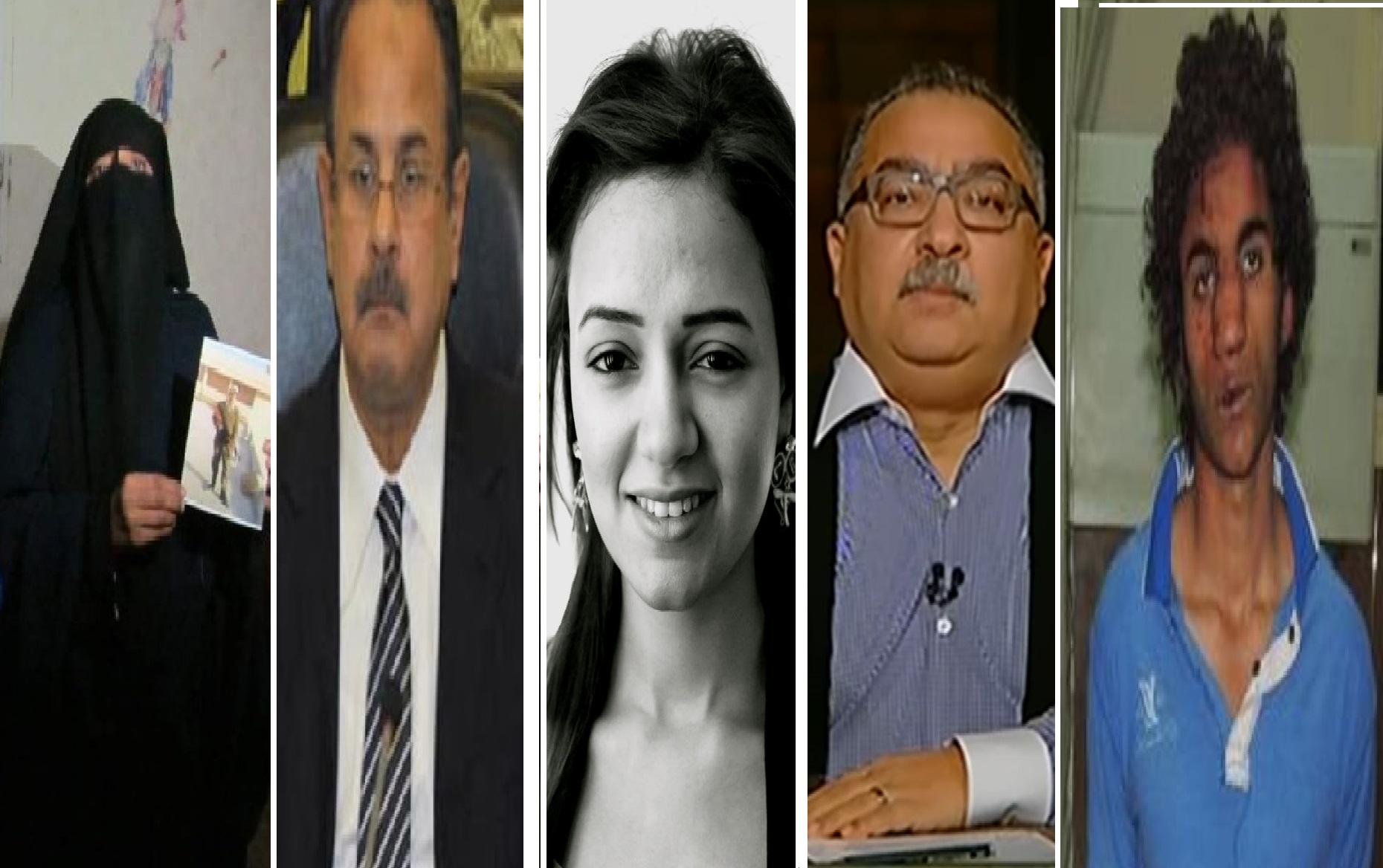 من اليمين: الانتحاري محمود شفيق، الإعلامي إبراهيم عيسى، المحامية ياسمين حسام الدين، وزير الداخلية، والدة الانتحاري