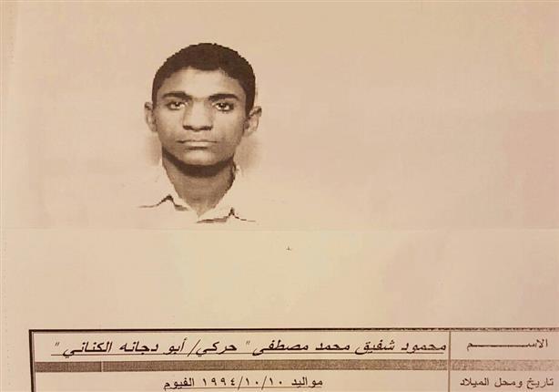الانتحاري محمود شفيق في صورة بثها التلفزيون