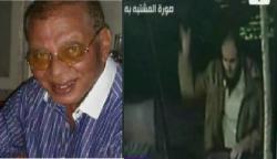 القاتل كما أظهرته كامير المراقبة وإلى اليمين الضحية يوسف لمعي