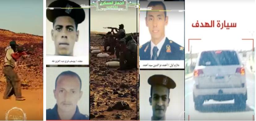 لقطات من الفيديو