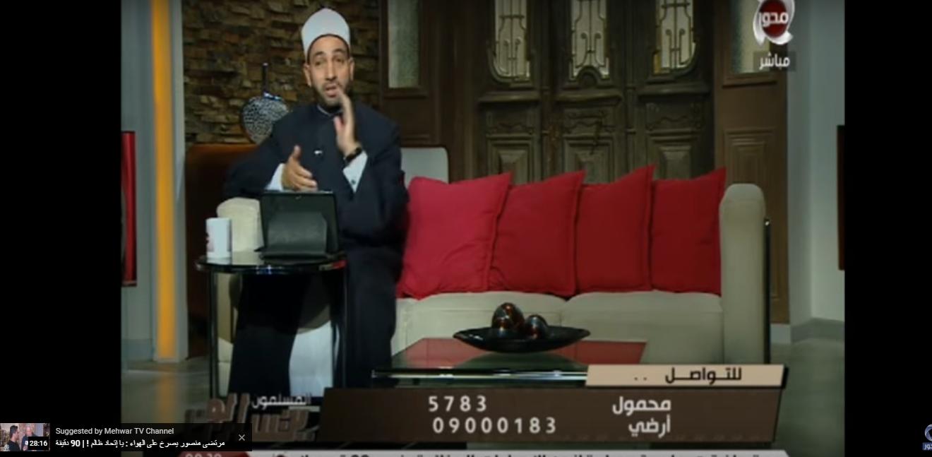 الشيخ سالم عبد الجليل خلال الحلقة