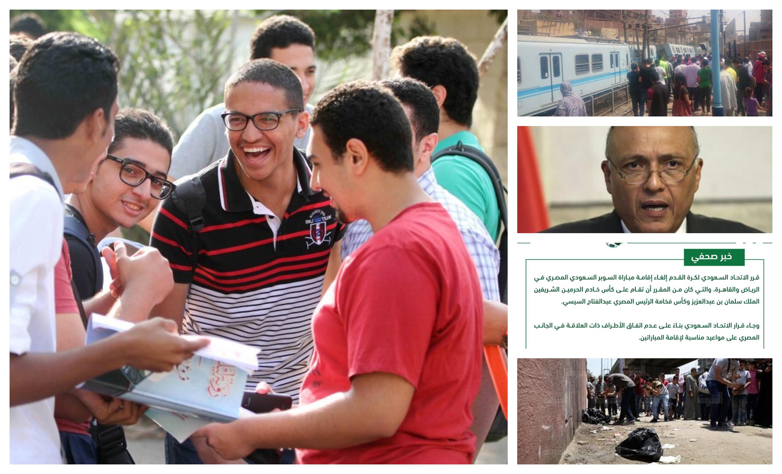 غد ا إعلان أوائل الثانوية العامة مصر في دقيقة زحمة