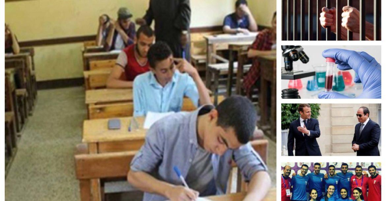 التعليم نظام جديد للثانوية العامة الأحد 25 8 2019 زحمة